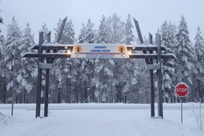 Jokkmokk Camping Center