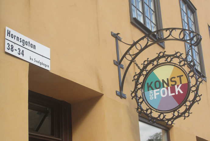 The art quarter around Hornsgatan, Stockholm